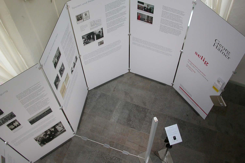 Aufstellungsvariante der Ausstellungsgestaltung zum Gedenken an Georg Häfner